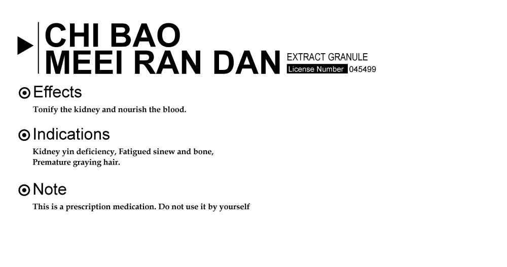 CHI BAO MEEI RAN DAN